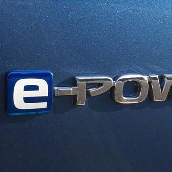 e-pow-s.jpg